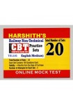 HARSHITH'S Railway Non Technical Online CBT Practice Sets - English/Telugu