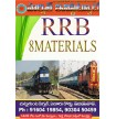 Railway Recruitment Boards RRB 8 books